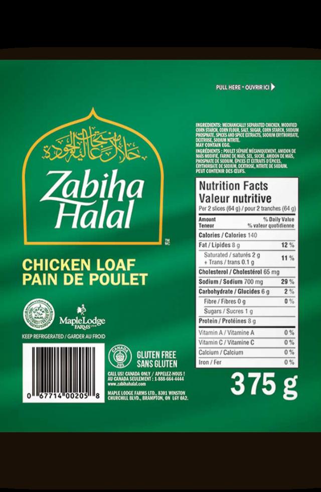 Un emballage de pain de poulet original