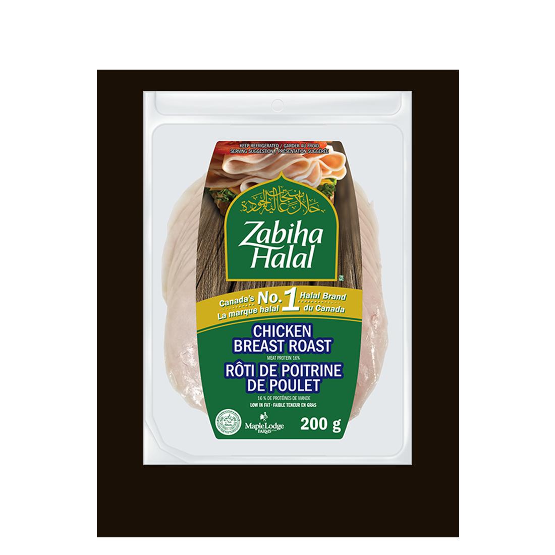 Un emballage de poitrine de poulet cuite