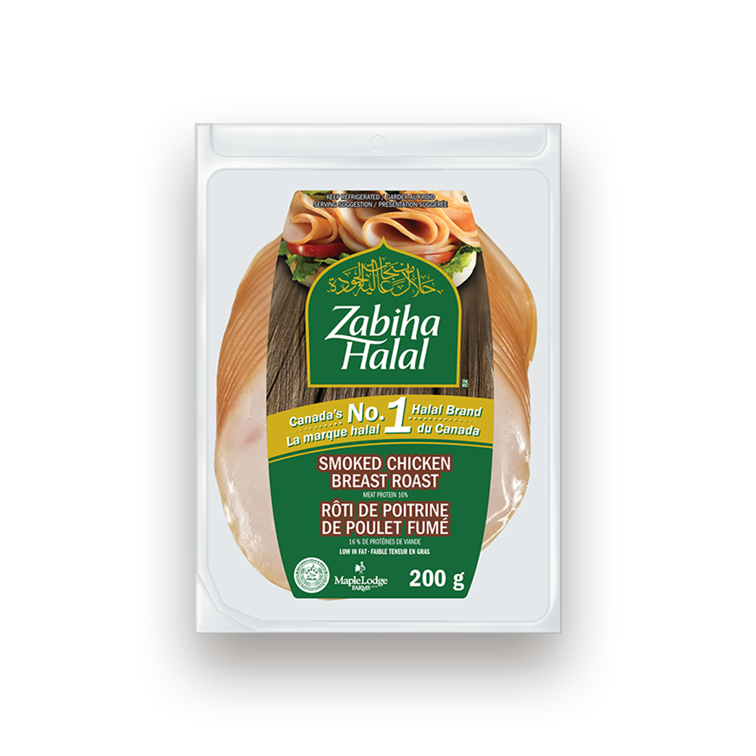 A package of Smoked Chicken Breast Deli